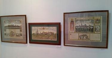 Открытие выставки художников России С. С. Кулемина и А. С. Кулемина
