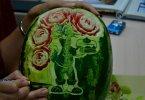 «Страница Зеленая»