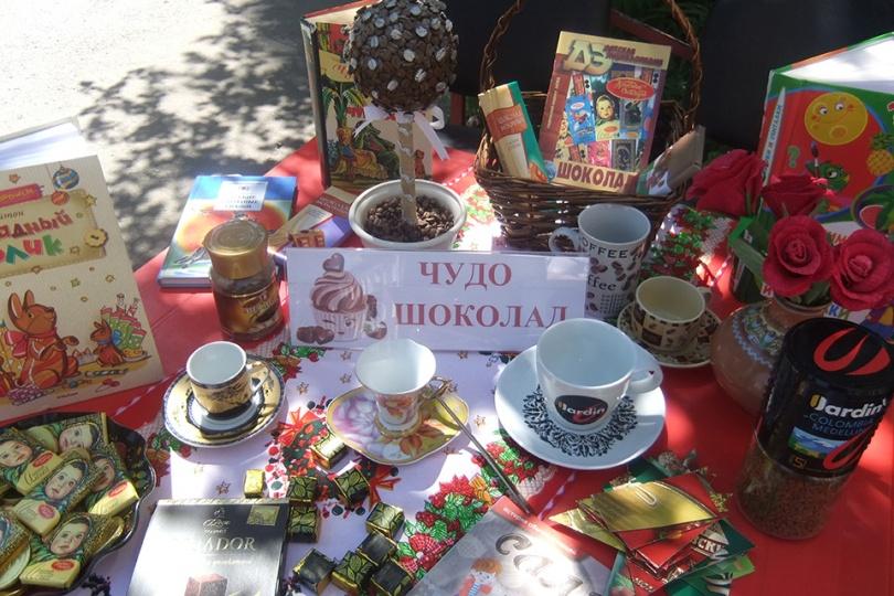 «Чудо шоколад»