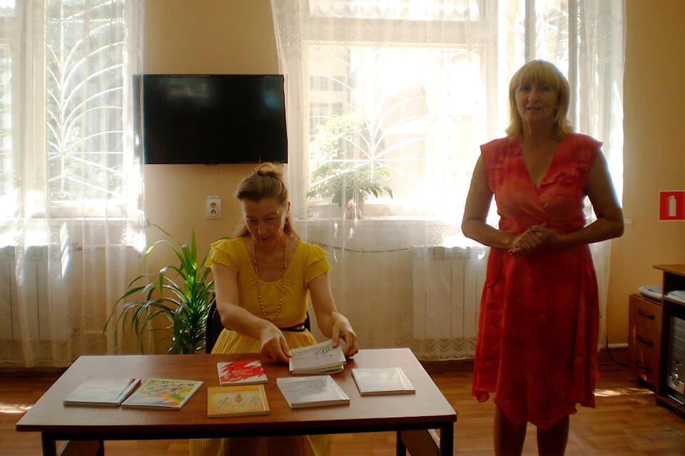 Встреча с белгородской писательницей Чернявской И. Н.