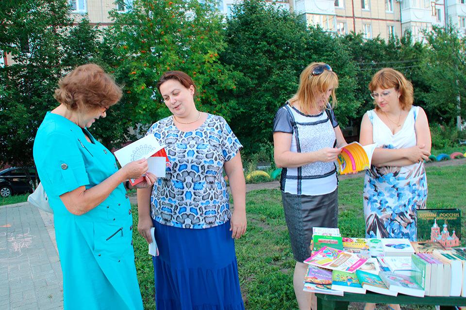 День города Белгорода для жителей округа № 4