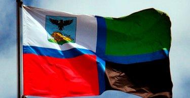 «День флага Белгородской области»