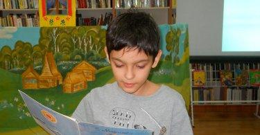 «Разноцветные книги Маршака»