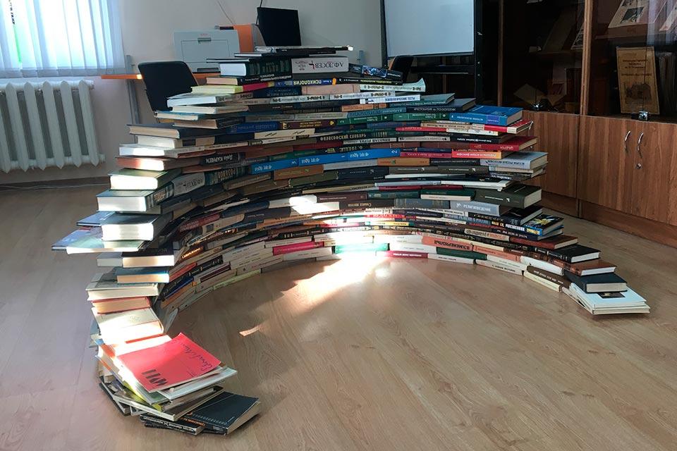 «Найди свою книгу»