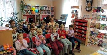 Встреча с Чернявской Ириной Николаевной