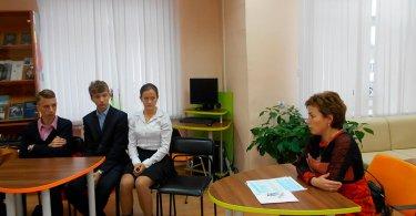 Встреча с юрисконсультом