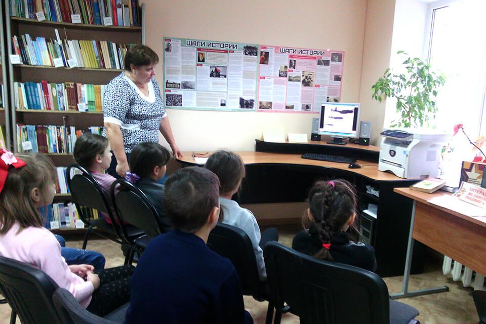 «Герои-белгородцы в Сталинградской битве»
