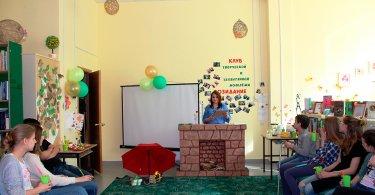 Библиотечная вечеринка в режиме «Нон-стоп»