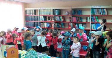 Экскурсия для воспитанников детского сада