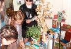 «Экология в образовании»