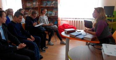 «Гражданский кодекс Российской Федерации: что нужно знать каждому гражданину»