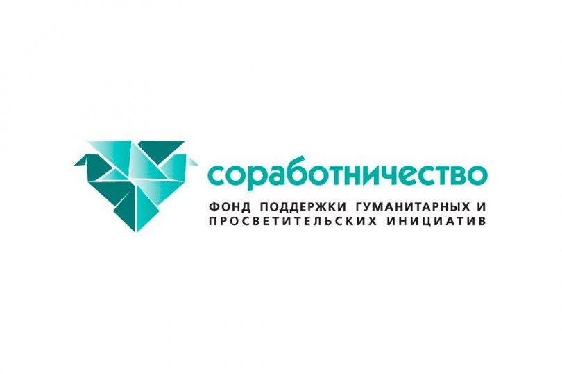«Православная инициатива-2017»