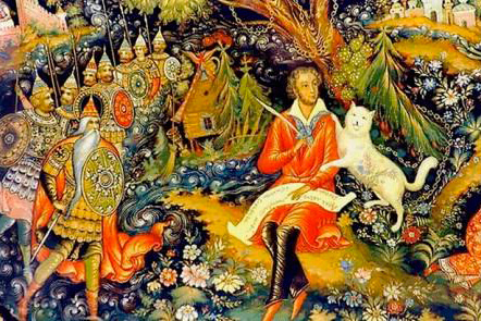 «В Гости к Пушкину спешу»