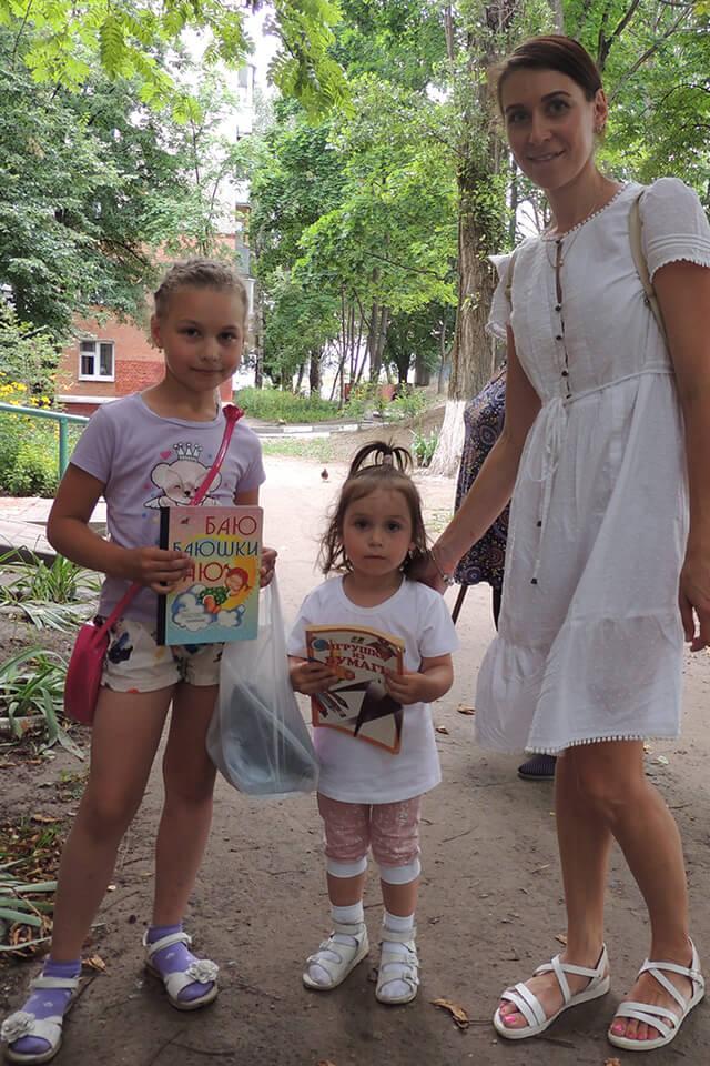 «Улица читающих людей»