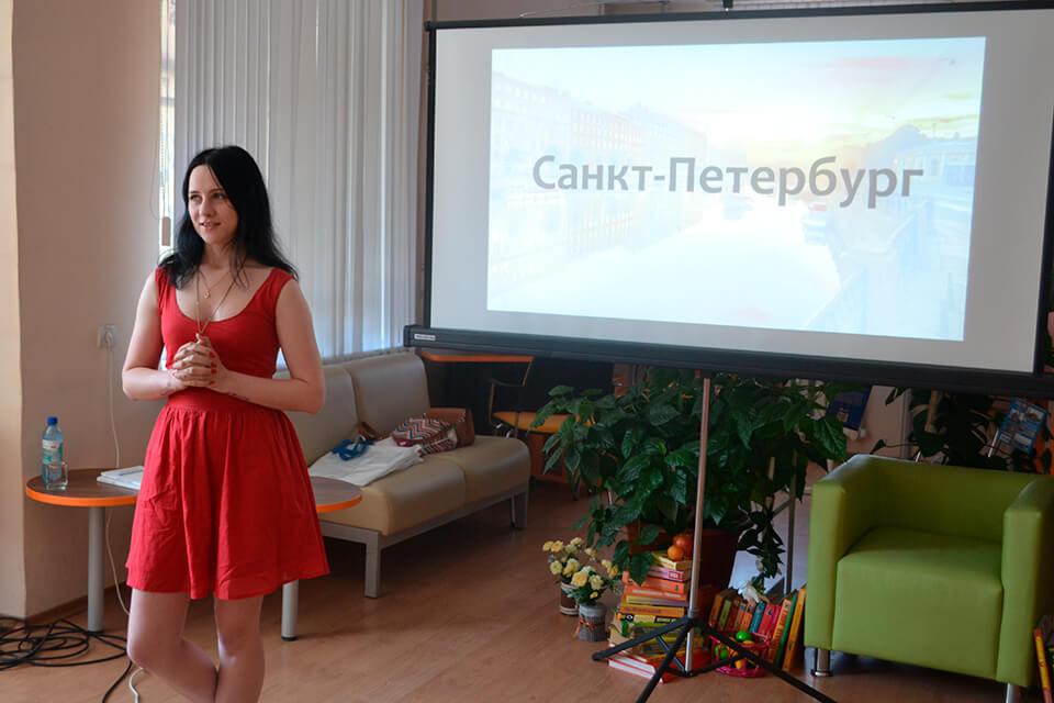 семинар-практикум с специалистом библиотеки «ЦБС Выборгского района СПб»