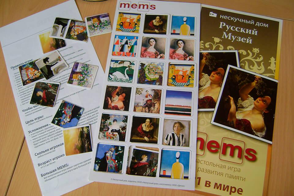Подарок Пушкинской библиотеке-музею