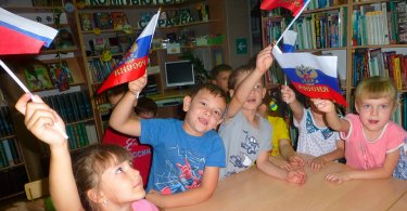 «Российский флаг: история исовременность»