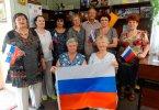 «Российский флаг: история и современность»