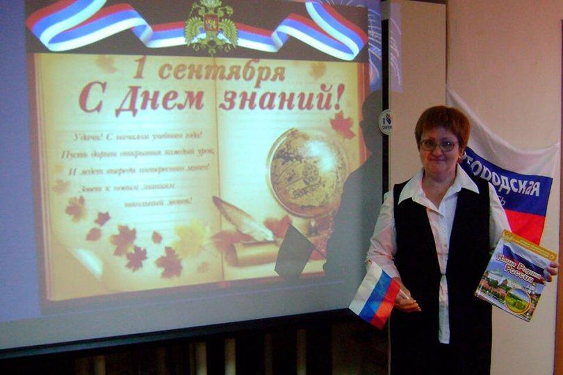 «Русь, Россия, Родина моя…»