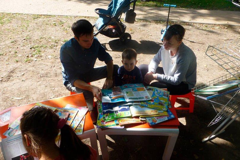 «Читаем вместе, читаем вслух»