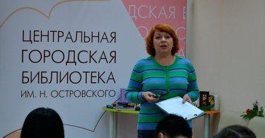 Литературный портрет к дню рождения Марины Цветаевой