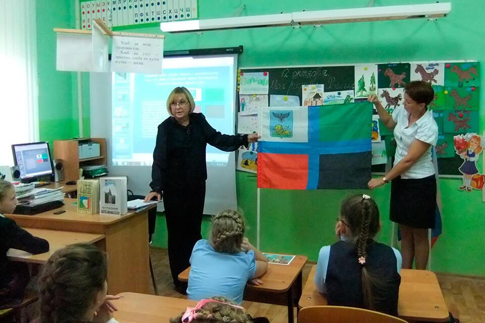 «Ты – родины флаг, ты – частица России!»