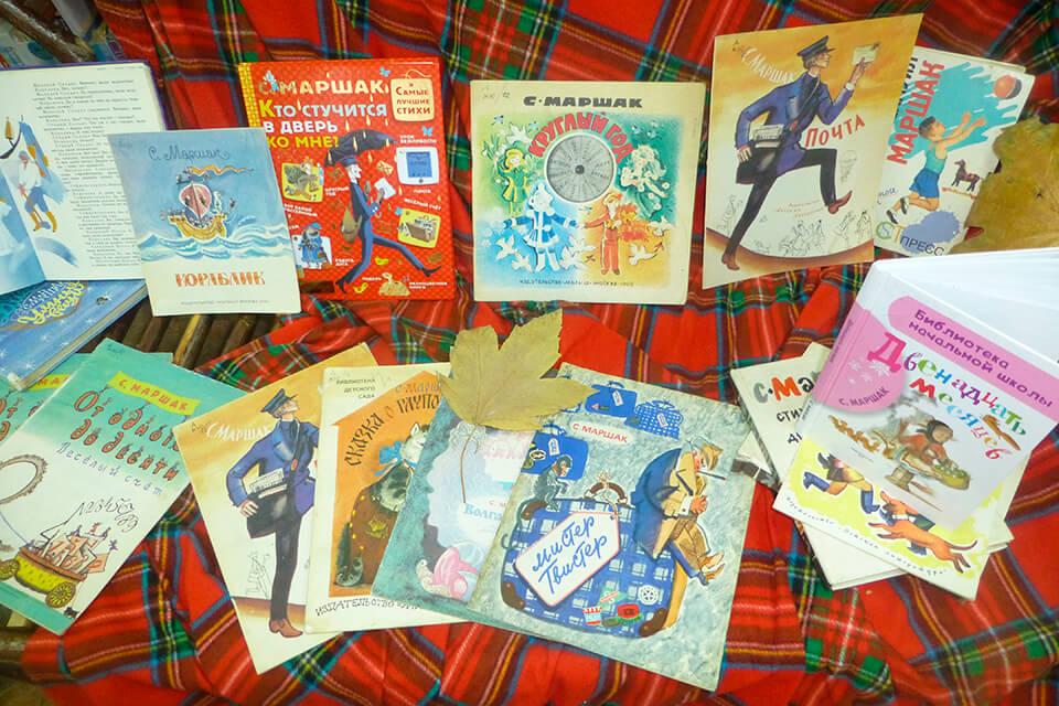 «V День поэзии С. Я. Маршака в детских библиотеках»