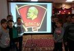«Комсомол в истории страны»