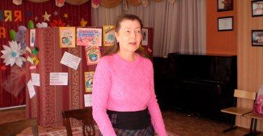 Встреча с писательницей и поэтессой Чернявской И. Н.
