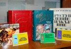 Книжная выставка «Новости от классиков»