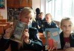 «Современная литература: читать или нет»
