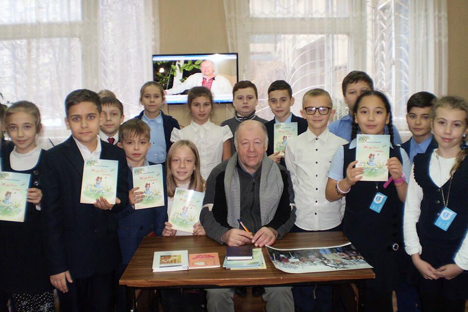 Встреча с поэтом и фотохудожником В. Я. Череватенко