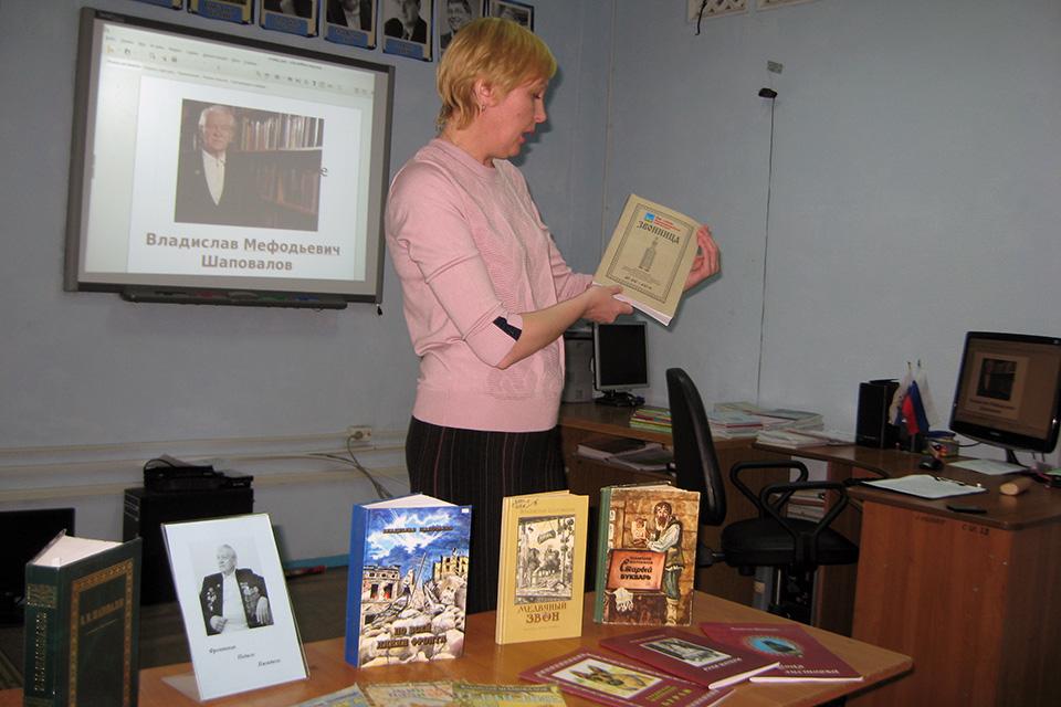 Экскурс в творчество белгородского писателя Владислава Мефодьевича Шаповалова