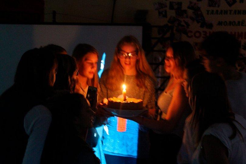День рождения клуба творческой италантливой молодежи «Созидание»