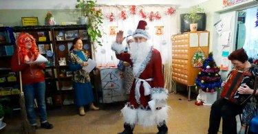 «В ожидании новогоднего чуда»