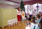 «Мы встречаем Рождество»