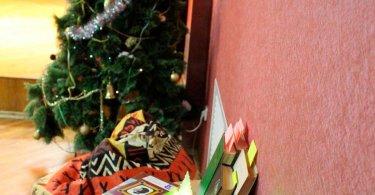Вечер рождественской поэзии