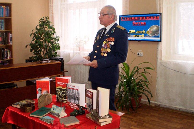 «Сталинград: 200 дней иночей»