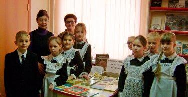 Громкие чтения рассказов М.М.Пришвина
