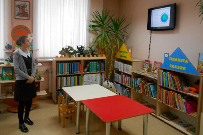 «Узнай о волонтерском движении в России»