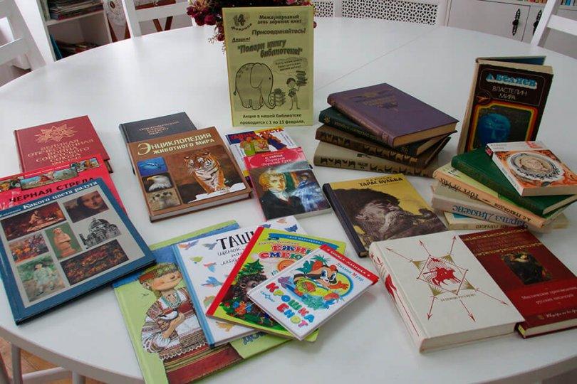 «Книга – лучший подарок»