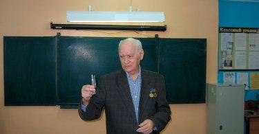 «Юные герои Белогорья»