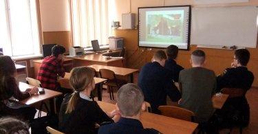 «Президент России – гражданам школьного возраста»