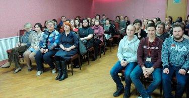 Семинар-практикум для сотрудников ЦБС г.Белгорода