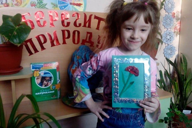 Конкурс поздравительных открыток ко Дню защитника Отечества