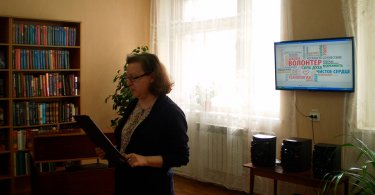 «История волонтерского движения в России»