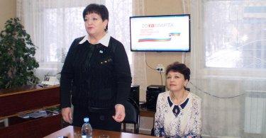 Встреча с депутатом Белгородского городского Совета