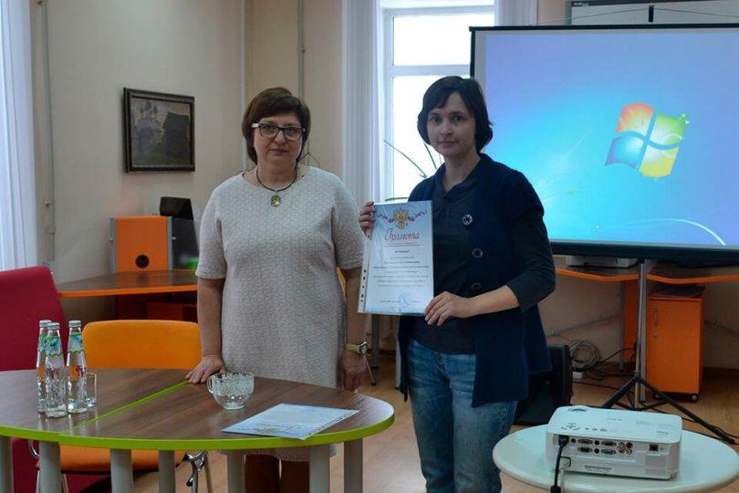 Совещание по итогам работы муниципальных библиотек в 2017 году