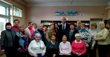 Праздничное заседание клуба женщин «Мои друзья»