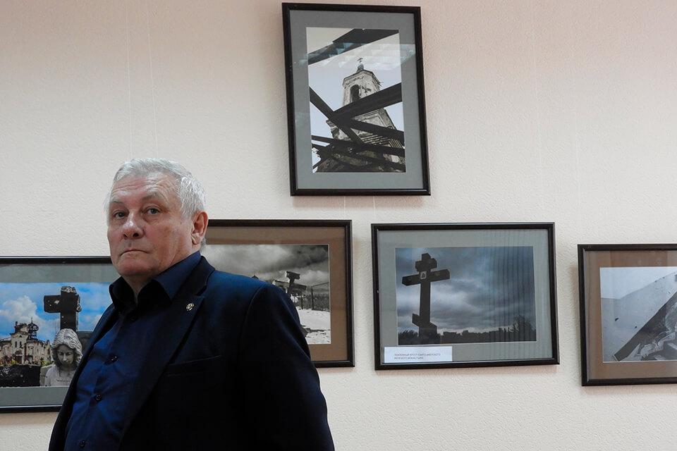 Под небом Новороссии. Лихолетье